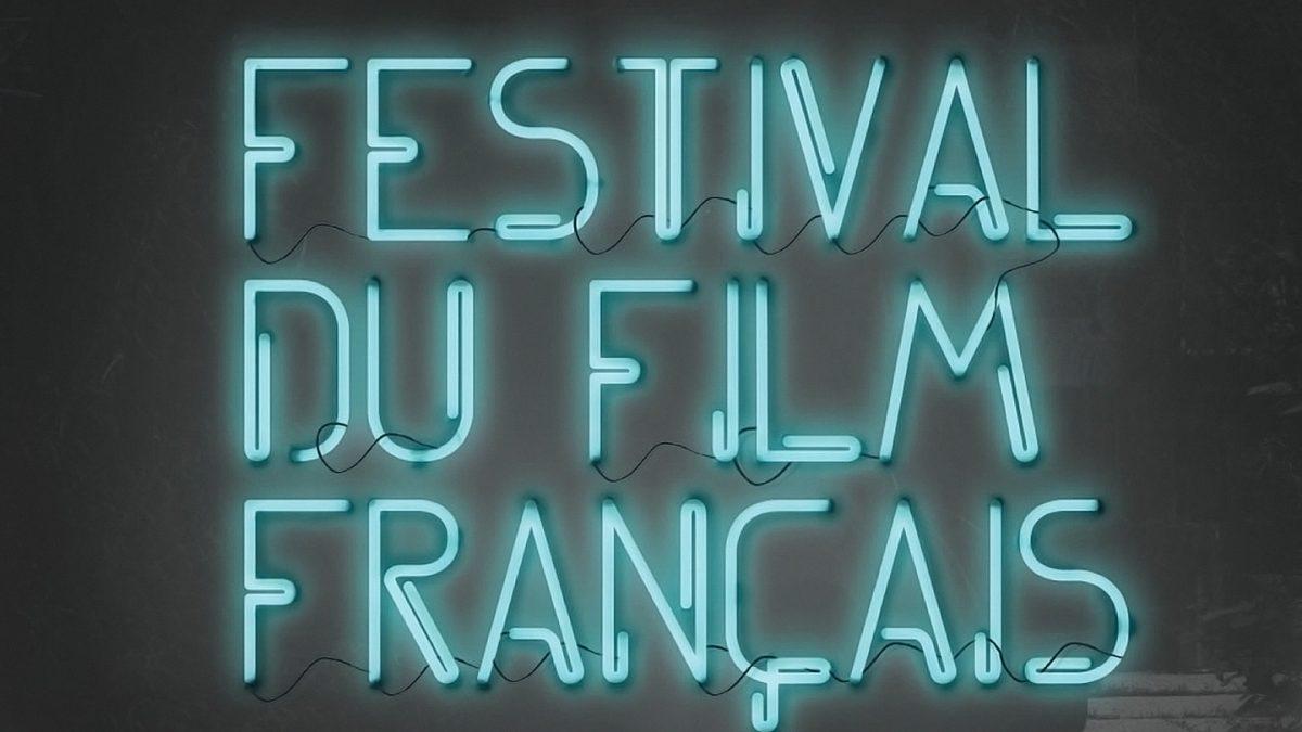 Festivalul Filmului Francez 2020