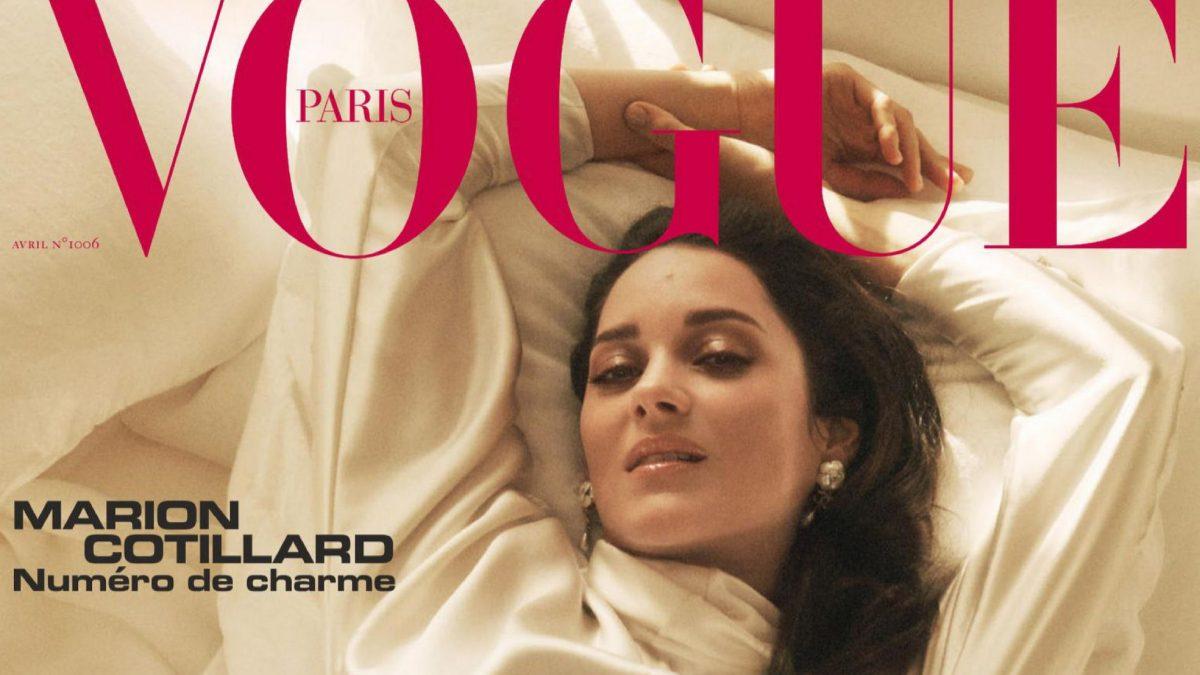 Marion Cotillard in Vogue